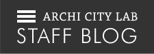 ARCHI CITY LAB STAFF BLOG