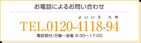 0120-4118-94