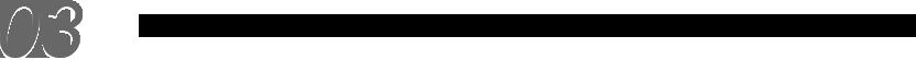 """""""築き上げたノウハウを伝授!新しい住宅業界の橋渡しとなるコンサルティング"""""""